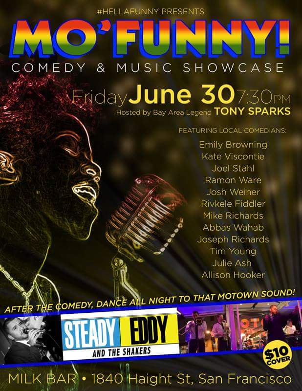 Mo Funny Showcase 6.30.17
